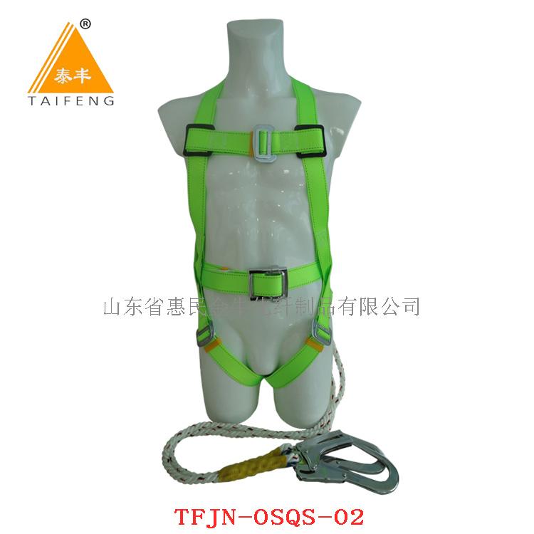 欧式 荧光绿TFJN-OSQS-02