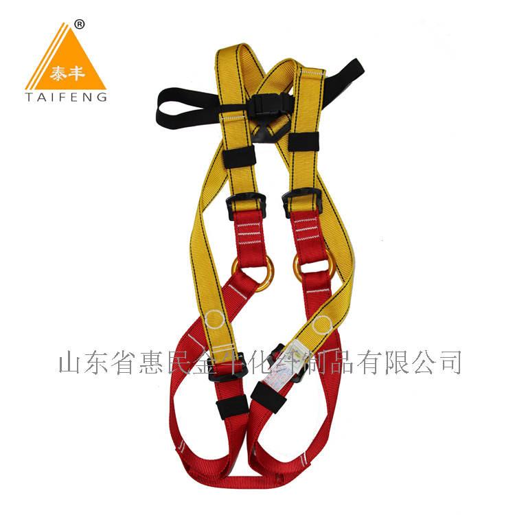 儿童全身安全带红黄色