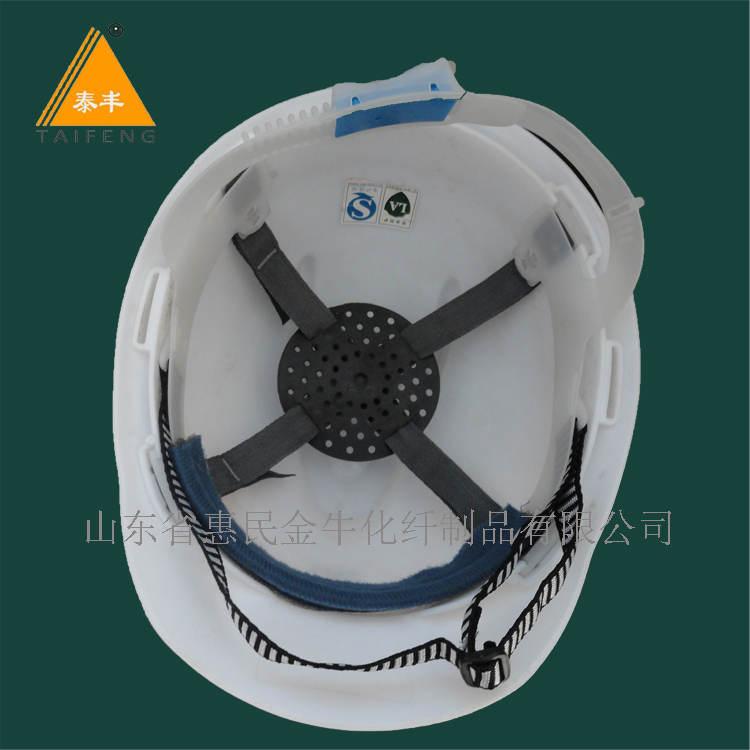 V型安全帽02白色