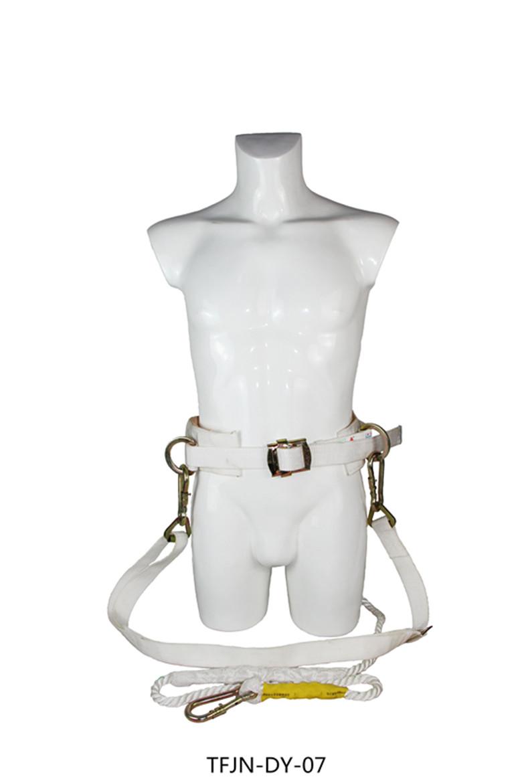 单腰安全带